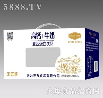甄秀高钙牛奶复合蛋白饮品250mlX12