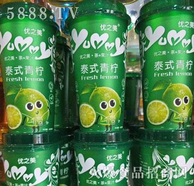 ��之美泰式青��茶果汁