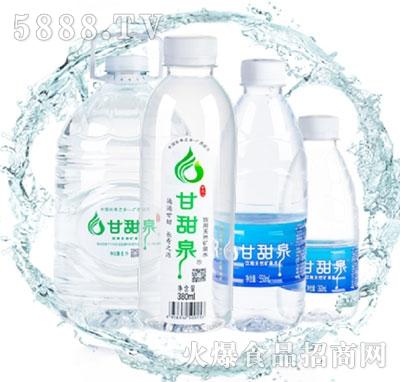 甘甜泉天然矿泉水产品图