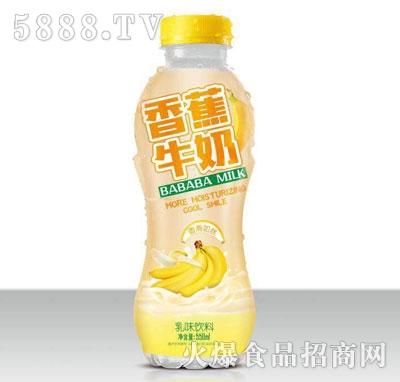 椰同学香蕉牛奶乳味饮料