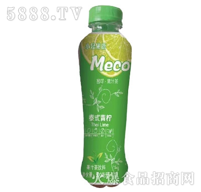 小轻果语泰式青柠果汁茶饮料