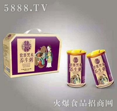 庄锦记紫薯黑米养生粥