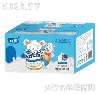庆耀乳酸菌饮品200mlX16