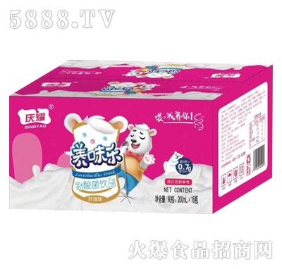 庆耀养味乐乳酸菌饮品200mlX16