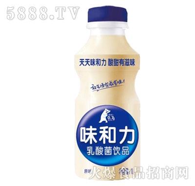 味和力乳酸菌饮品1L