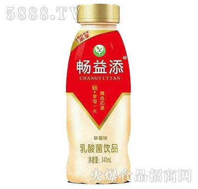 畅益添乳酸菌饮品340ml