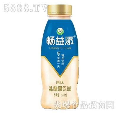 畅益添乳酸菌饮品340m原味
