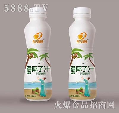 秋果生榨椰子汁小蛮腰450mlx15瓶
