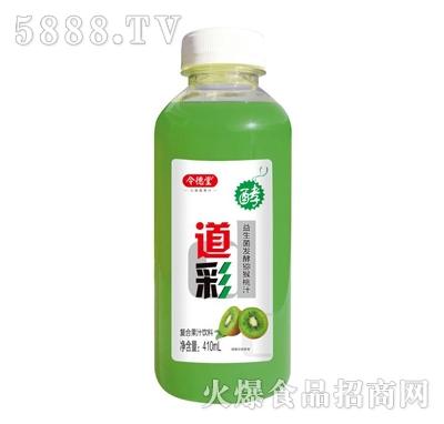 令德堂道彩猕猴桃益生菌发酵果汁410ml产品图