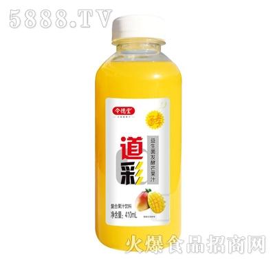 令德堂道彩芒果益生菌发酵果汁410ml产品图