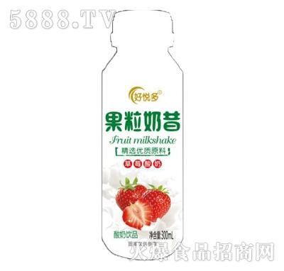 好悦多果粒奶昔草莓味酸奶饮品300ml
