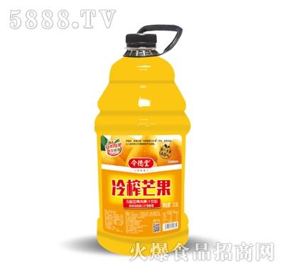 令德堂冷榨芒果果汁饮料2.5L