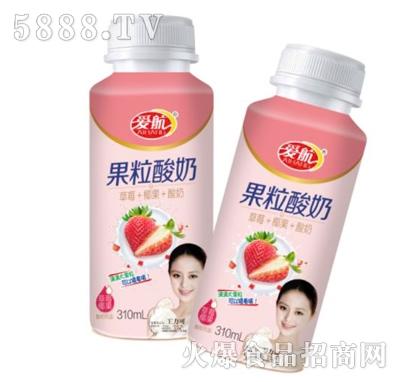 爱航草莓果粒酸奶310ml