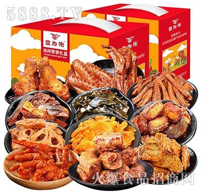 食为先休闲零食礼盒产品图