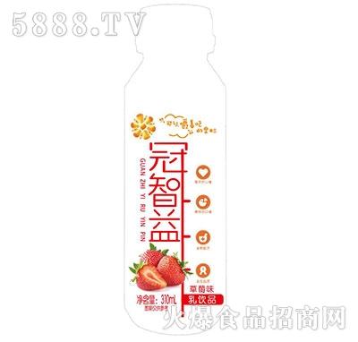 冠智益乳饮品草莓味310ml产品图