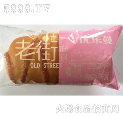优乐曼老街面包产品图
