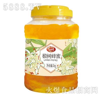 蜂香缘椴树蜂蜜2kg