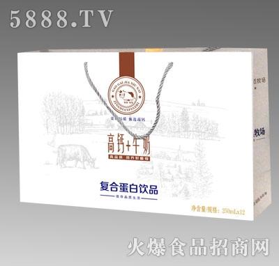 甄秀高钙牛奶复合蛋白饮品(礼盒)