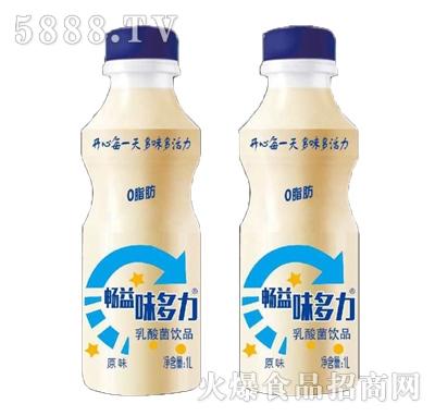 畅益味多力原味乳酸菌饮品1L产品图