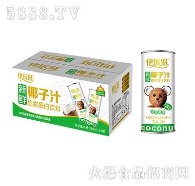 伊乐滋椰子汁248mlx24罐