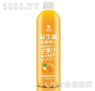 老连队益生菌发酵芒果汁