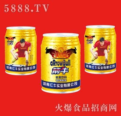 箭牛能量饮料(金罐)