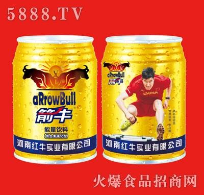 箭牛能量饮料(罐装)