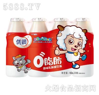 优润原味乳酸菌饮品160mlX4