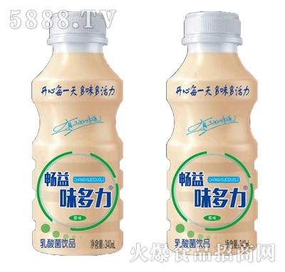 畅益味多力原味乳酸菌饮料340ml产品图