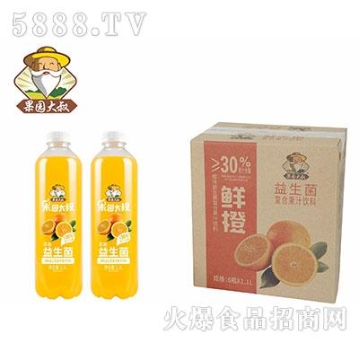 果园大叔橙味益生菌果汁1.1Lx6瓶