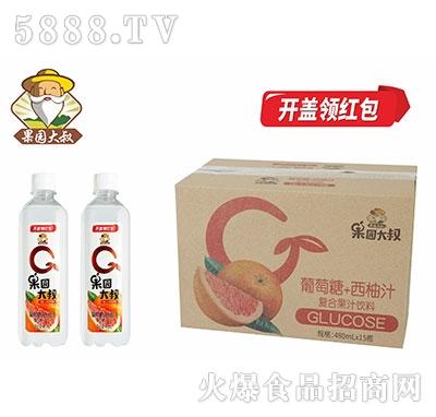 果园大叔葡萄糖西柚汁复合果汁480mlx15瓶