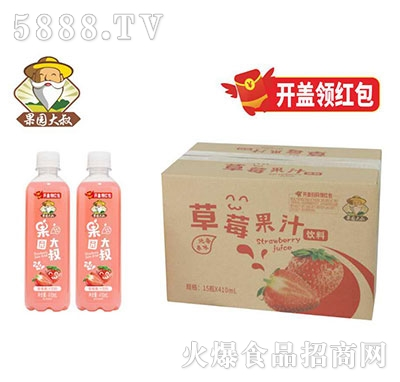 果园大叔草莓汁410mlx15瓶