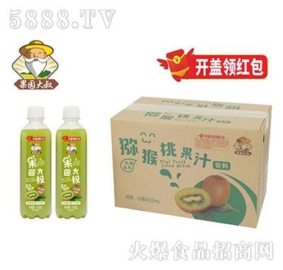 果园大叔猕猴桃汁410mlx15瓶