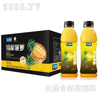 众口妙冷榨菠萝汁550mlx15瓶