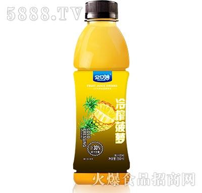 �口妙冷榨菠�}汁550ml