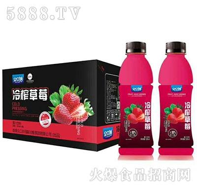 众口妙冷榨草莓汁550mlx15瓶