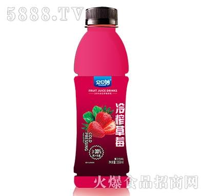 众口妙冷榨草莓汁550ml