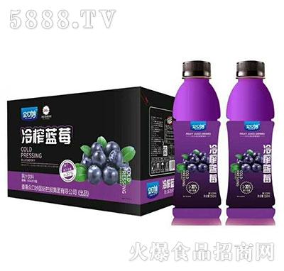 众口妙冷榨蓝莓汁550mlx15瓶