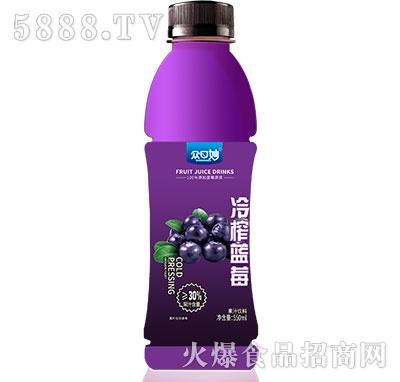 众口妙冷榨蓝莓汁550ml