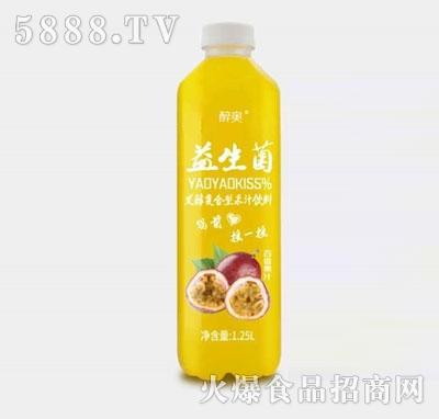 醉奥复合百香果果汁饮料1.25L