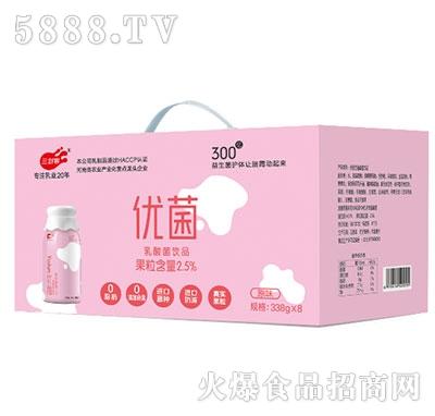 三剑客优菌乳酸菌饮品原味338gx8