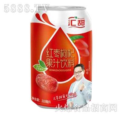汇甜红枣枸杞果汁饮料310ml