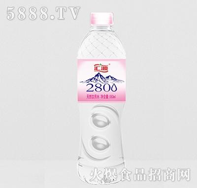 汇源天然饮用水550ml