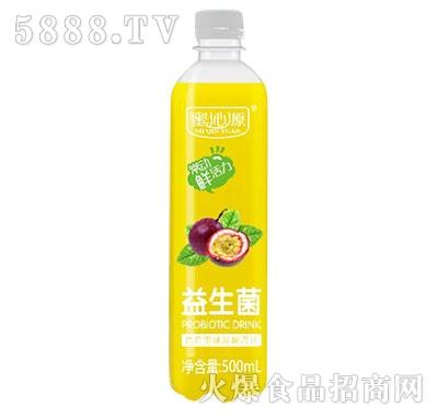 蜜沁源益生菌百香果汁500ml