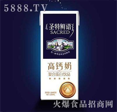 圣特鲜语高钙奶复合蛋白饮品250ml