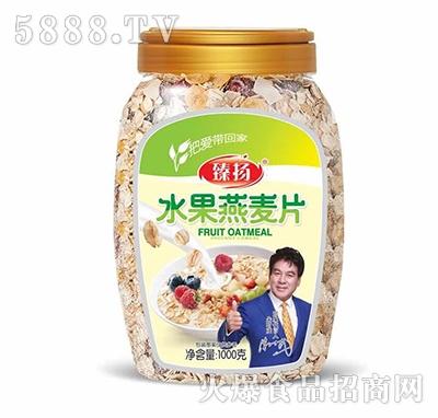 臻扬水果燕麦片1000克