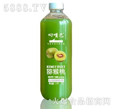 叼嘴巴复合乳酸菌猕猴桃汁饮料1.5L