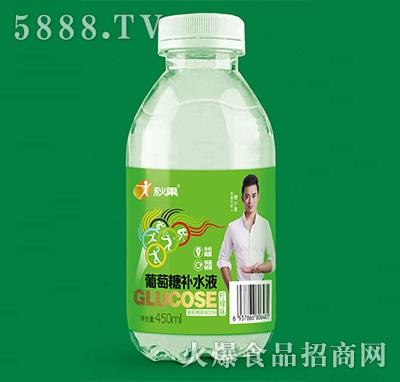 秋果葡萄糖补水液柠檬味450ml