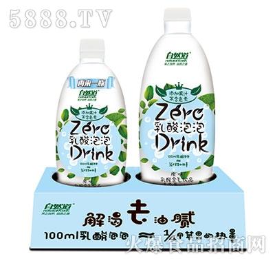 自然道零饮3元乳酸气泡饮料原味500ml