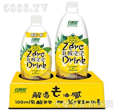 自然道零饮3元乳酸气泡饮料菠萝口味500ml产品图